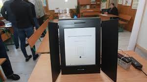 Отмениха машинното гласуване за местни и парламентарни избори