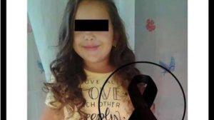 Прокуратурата: Причината за смъртта на 7-годишната Кристин е тежка черепно-мозъчна травма