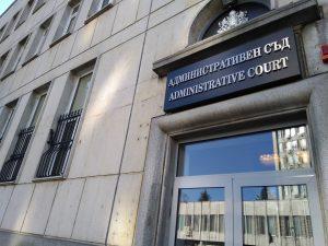 """Атакуват предложението на БСП за създаване на Фонд """"Здраве"""" в съда"""