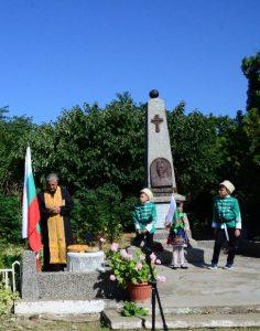 Празник в село Майор Узуново (Снимки)