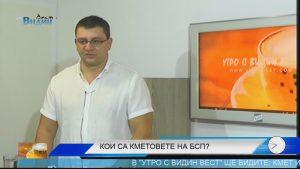 Димитър Велков е сред вероятните кандидати  за кмет на Видин от БСП (Утро с Видин Вест)