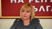Манолова ще присъства на протеста на собственици на прасета в Първомай