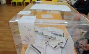 Кметът свиква консултации за ОИК за местните избори във Видин