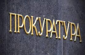 Прокурори от Монтана, Лом и Берковица изпратили подписка  до ВСС