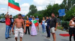 Протестиращите при Крушаре внасят сигнал във ВАП