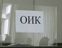 Кметът на Враца, свиква консултации за определяне състава на Общинска  избирателна комисия