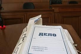 Водач с 20 акта и 15 фиша е предаден на съд за даден подкуп и шофиране с над 1,2 промила алкохол