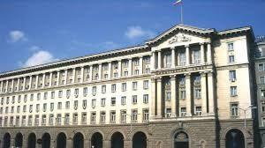 Правителството одобри създаването на лечебно заведение за болнична помощ
