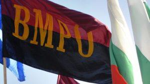 ВМРО: Представителите на БСП и ДПС в ЦИК ни саботират изборите