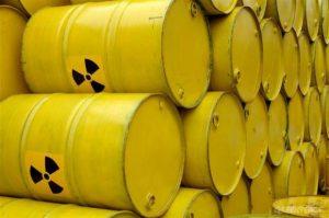 ВАС отхвърли жалбата срещу изграждането на Национално хранилище за ниско- и средноактивни радиоактивни отпадъци