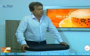 Месец преди предизборната кампания: Напрежение между кметовете във видинско (Утро с Видин Вест)