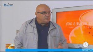 """Д-р Цветан Ценков: """"Общината трябва да се отвори за хората"""" (Утро с Видин Вест)"""