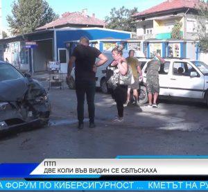 Катастрофа във Видин, има и ранен (Новините на Видин Вест)