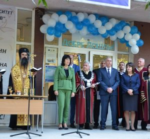 Официално откриха новата академична година във видинския филиал на Русенския университет (Снимки)
