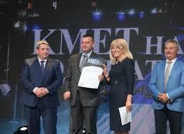 Кметът на Монтана Златко Живков стана кмет на годината