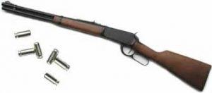 Намериха незаконна пушка и бойни патрони в кола, край Видин