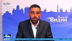 Мащабни протести срещу стратегията за детето: Новините на Видин Вест ТВ в неделя – 29-ти септември (обедна емисия)