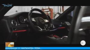 Българска народна песен озвучава рекламен клип на нов модел на автомобилен гигант