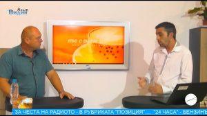 Александър Александров – кметът, за който говорят делата (Утро с Видин Вест)
