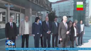 ГЕРБ-Видин се регистрираха за изборите (Новините на Видин Вест ТВ)