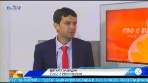 """Кандидатът за кмет на Видин – Иван Иванов пред Видин Вест: """"Ще очаквам подкрепа от всеки, който мисли за Видин"""" (Утро с Видин Вест)"""