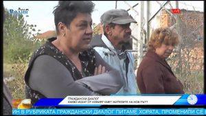 """Граждански диалог: Жители на квартал Нов Път: """"Никой не ни потърси за 4 години, идват само по избори"""" (Утро с Видин Вест)"""