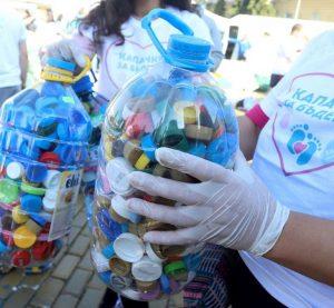 С тонове капачки: До 2020 г. нови кувьози за всички малки общински болници
