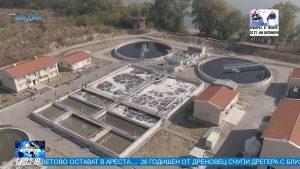 Oбщина Видин спечели делото за пречиствателната станция (Новините на Видин Вест ТВ – обедна емисия)