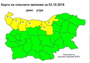 Жълт код за силен вятър във Видин и още 5 области на страната