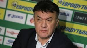 Борисов поиска оставката на Борислав Михайлов
