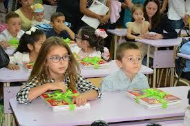 До 15 октомври се приемат заявления за еднократна помощ за първокласници