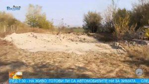 Зрители на Видин Вест намериха мястото, където са загробени свинете в Ново село (Утро с Видин Вест)
