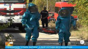 Неутрализираха теч на амоняк във Видахим (видео)