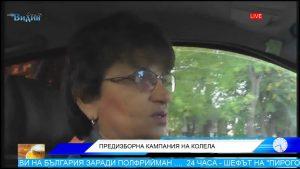 Предизборна кампания на колела: Кандидат за кмет на Ново село подкара такси (Утро с Видин Вест)