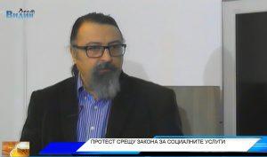 Адвокат Виктор Костов за предстоящия протест и Закона за социалните услуги (Утро с Видин Вест)