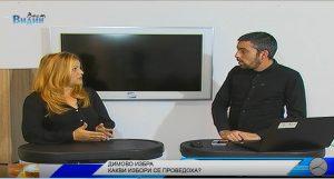 Ирена Василева за изборите в община Димово (Утро с Видин Вест)