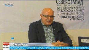 """Д-р Цветан Ценков: """"Зедно ще превърнем Видин в перлата на Дунав"""" (Teмите-Рестартът)"""