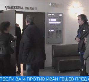 Дадоха ход на делото за изборните нарушения в Ново село (Новините на Видин Вест – обедна емисия)
