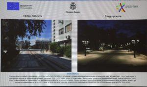 Завърши реконструкцията на централната пешеходна зона във Видин (Снимки)