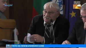 Предложение до съветниците във Видин възроди Югославия (Новините на Видин Вест ТВ)