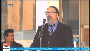 Видин каза НЕ на вмешателството на частни НПО-та в българското семейство (Видин Вест ТВ-live)