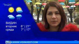 Новините на Видин Вест TВ (късна емисия)