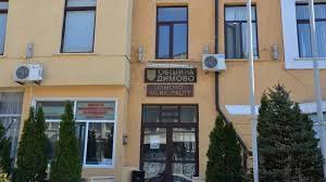 Община Димово си има нов кмет