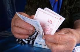 Правителството отпуска по 40 лева коледни добавки за най-бедните пенсионери