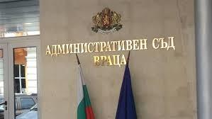 ГЕРБ внесе жалба в съда за резултатите от изборите за кмет на община Борован