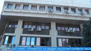 Видин се вдига на протест срещу Закона за социалните услуги