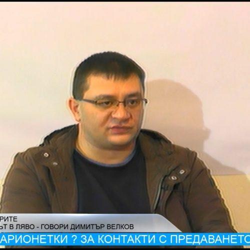 """Димитър Велков: """"Ще подкрепим всяко едно предложение, което ще доведе до развитие на Видин""""(Темите-Рестартът)"""