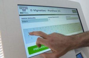 АПИ с важна информация за електронните винетки