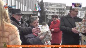Продължава дарителската акция във Видин! Над 30 души бяха подпомогнати, тази сутрин (Новините на Видин Вест ТВ)