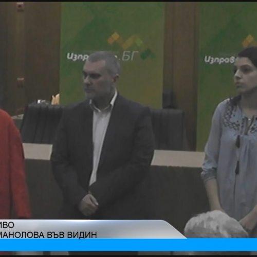 Манолова от Видин: Болницата тук е в трагично състояние. Вдига се водата, заплатите на медицинските сестри продължават да са 610 лева